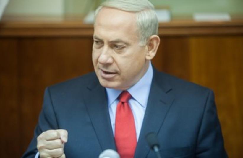 Prime Minister Binyamin Netanyahu at cabinet meeting 370 (photo credit: Pool/ Emil Salman )