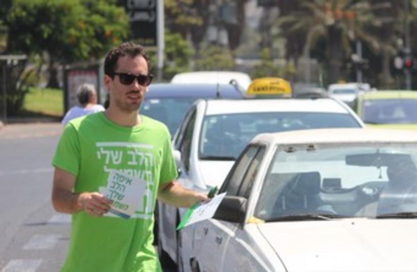 Meretz Campaign (370) (photo credit: Shay Even)