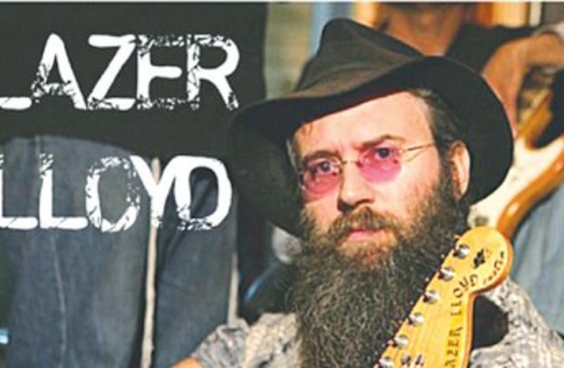 Lazer Lloyd 370 (photo credit: Courtesy Lazer Lloyd)