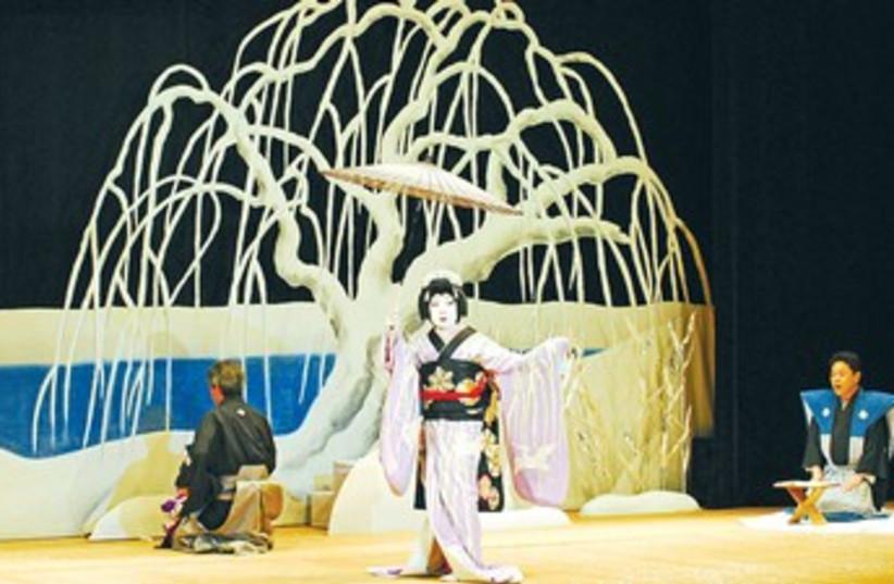 Kabuki Dance 370 (photo credit: Courtesy)