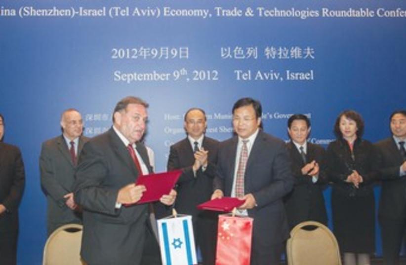 Israel China Business 370 (photo credit: Assaf Shilo/Israel Sun)