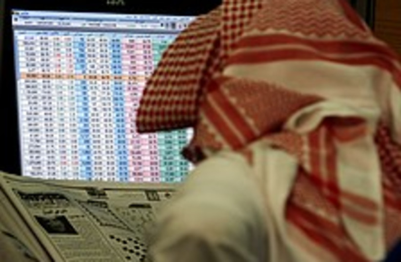 saudi arabia  224.88 (photo credit: AP)