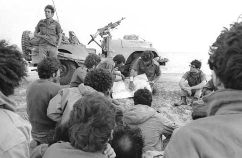 Yom Kippur war (photo credit: Menashe Azuri / La'am)