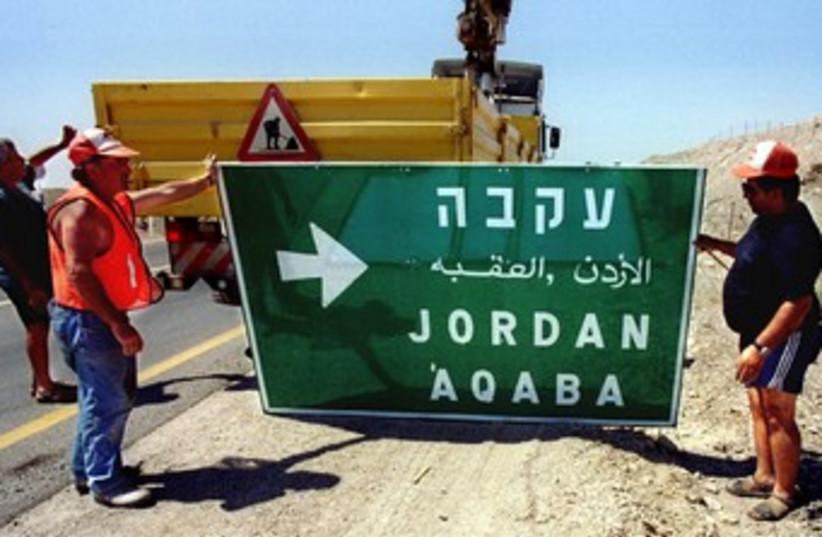 Sign for newly opened Jordan border in 1994 370 (R) (photo credit: Jim Hollander / Reuters)