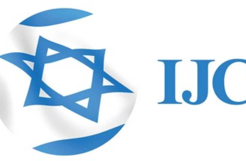 The Israeli Jewish Congress logo 370  (photo credit: Wikimedia Commons)