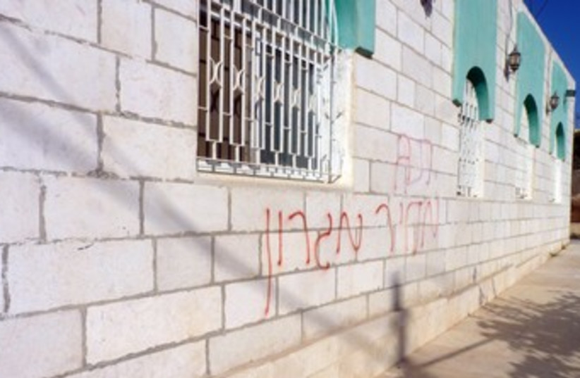 Price tag in Migron 370 (photo credit: B'Tselem\Mussa Abu Hashash)
