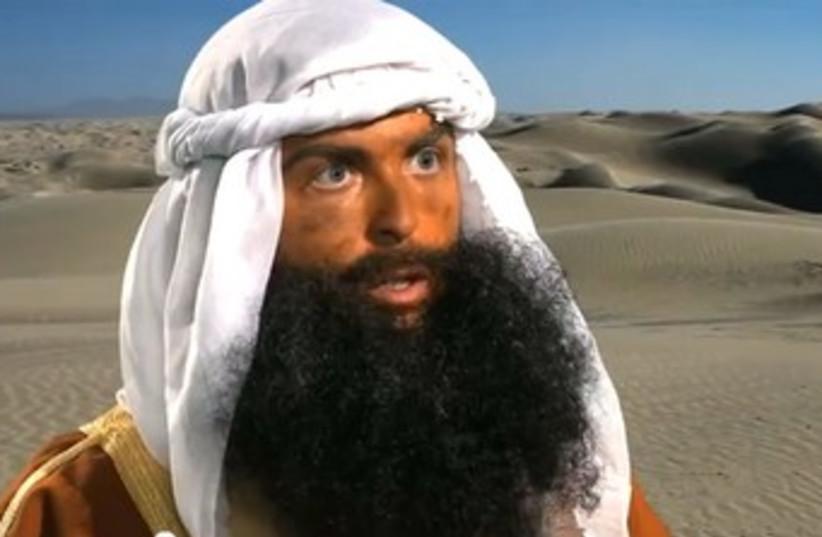 Screenshot from 'Innocence of Muslims' 370 (photo credit: YouTube Screenshot)