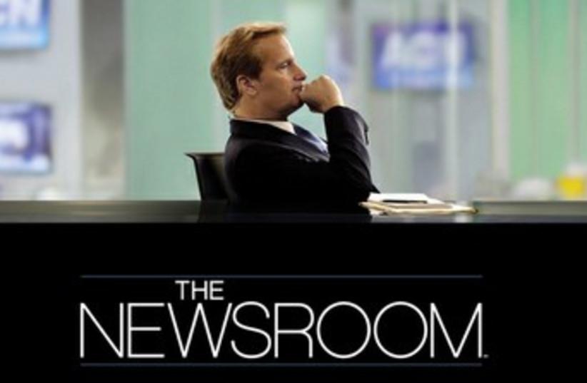 The Newsroom 370 (photo credit: Courtesy)