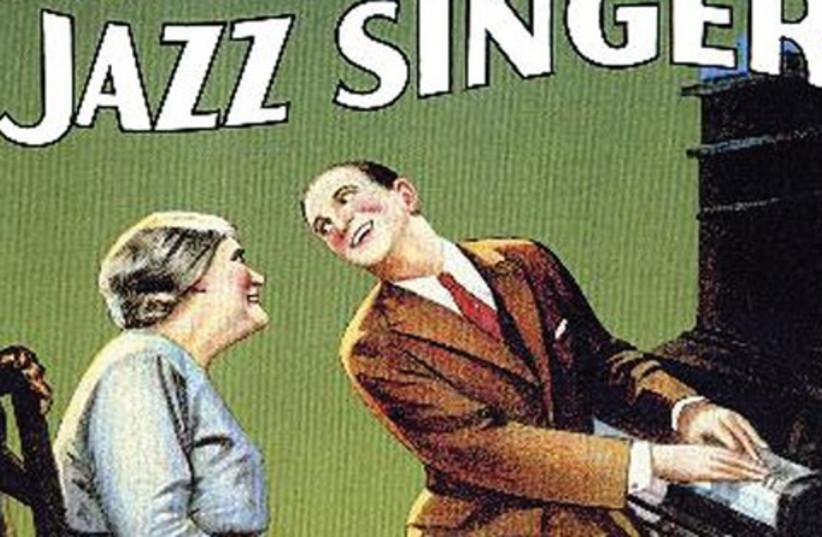 'THE JAZZ SINGER' 521 (photo credit: Courtesy)