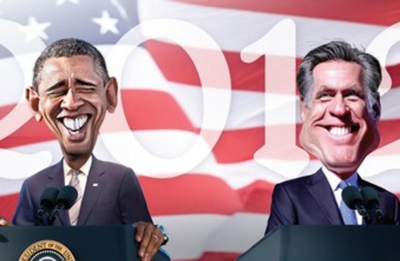 Pretty good Romney, Obama cartoon 370 (photo credit: Wikimedia Commons)