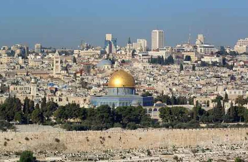 Jerusalem (photo credit: Wikicommons)
