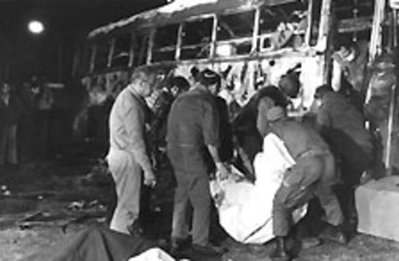 old terror 88 224 (photo credit: Jerusalem Post Archives)