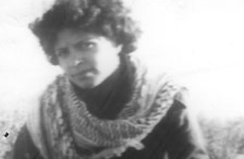 female terrorist 88 224 (photo credit: Jerusalem Post Archives)