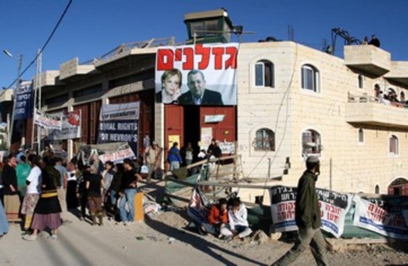 Beit HaShalom in Hebron 390 (photo credit: Ariel Jerozolimski)