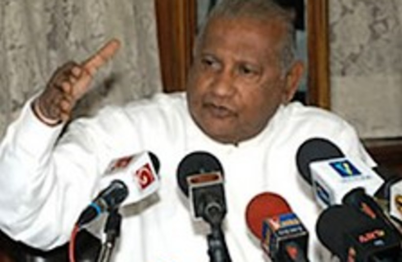 Wickremanayake 224.88 ap (photo credit: AP [file])