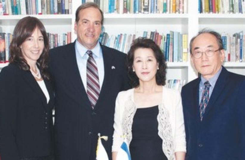 International Fellowship of Christians and Jews 370 (photo credit: IFCJ)
