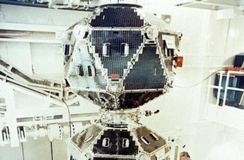 Vela satellite 370 (photo credit: Wikimedia Commons)