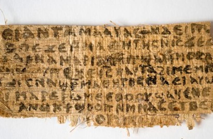 Jesus wife papyrus fragment 370 (photo credit: Karen King)