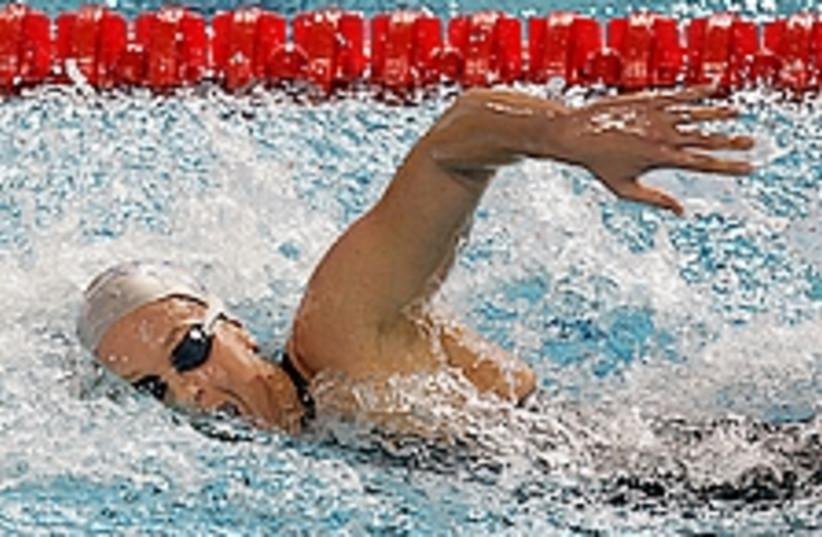 swimming 224.88 (photo credit: AP)