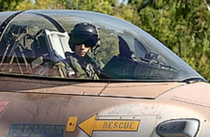 IAF pilot 224.88 (photo credit: Ariel Jerozolimski)