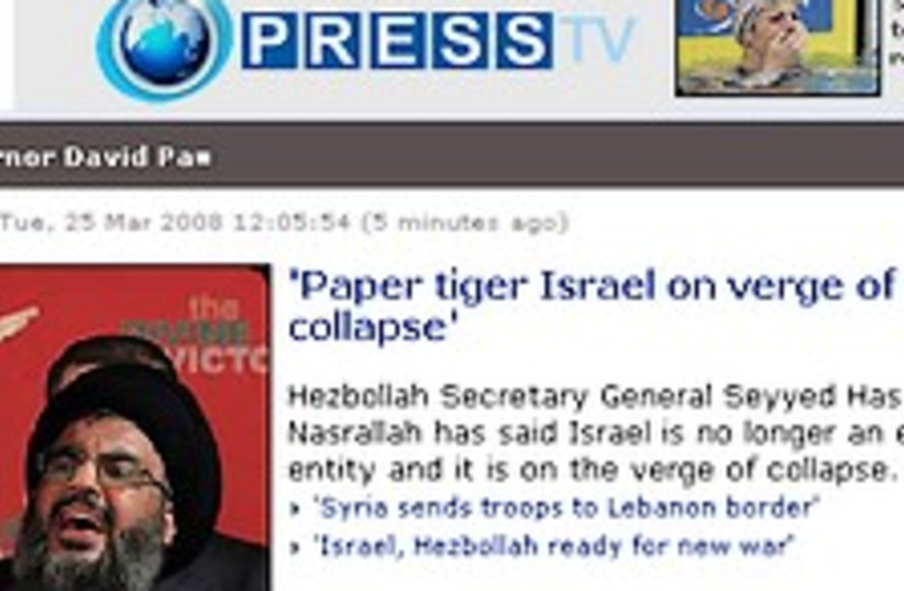 press tv website 224 (photo credit: )