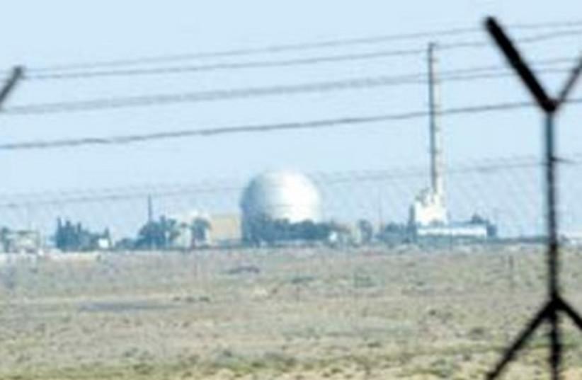 Dimona nuclear reactor (photo credit: Ariel Jerozolimski)