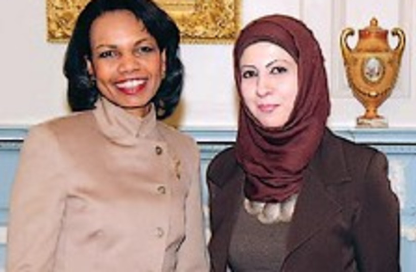 condi with arab woman224 (photo credit: Courtesy of the US State Department )