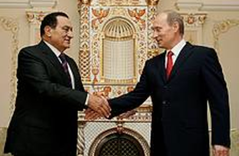 mubarak putin 224 88 ap (photo credit: AP)