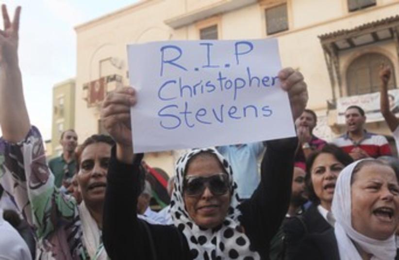 Libyans take to streets against violence 370 (photo credit: REUTERS/Esam Al-Fetori)