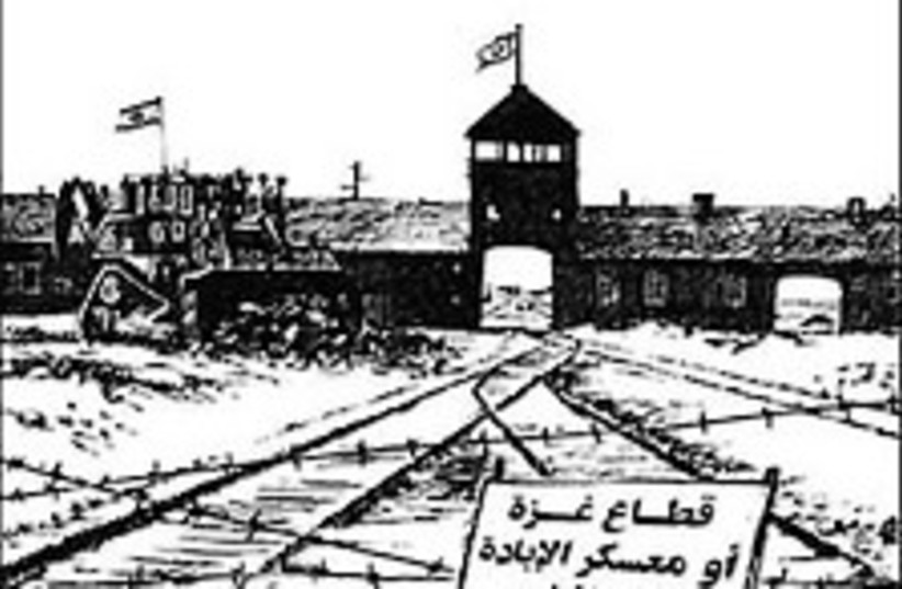 anti-israel cartoon 224 (photo credit: )