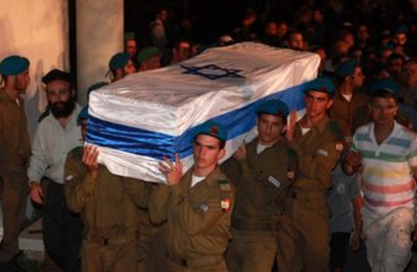 IDF soldier Netanel Yahalomi is laid to rest in Modi'in 370 (photo credit: Marc Israel Sellem/The Jerusalem Post)