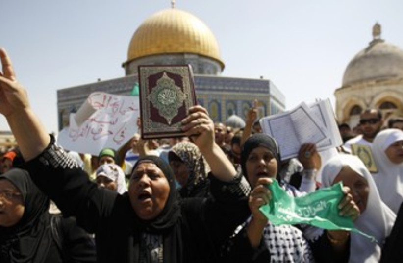 East Jerusalem protest 370 (photo credit: REUTERS/Ammar Awad)