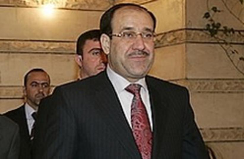 Nouri al-Maliki 248.88 (photo credit: AP)