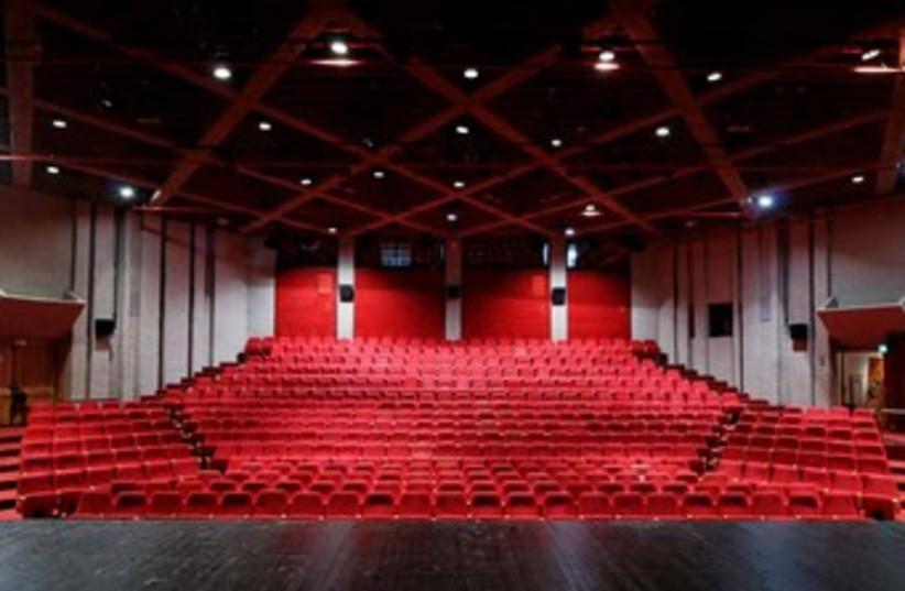 Jerusalem Theatre (photo credit: Rebecca Crown Auditorium)