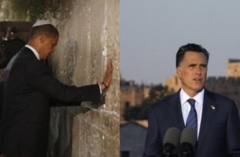 Obama, Romney in Israel 370 (photo credit: Reuters)