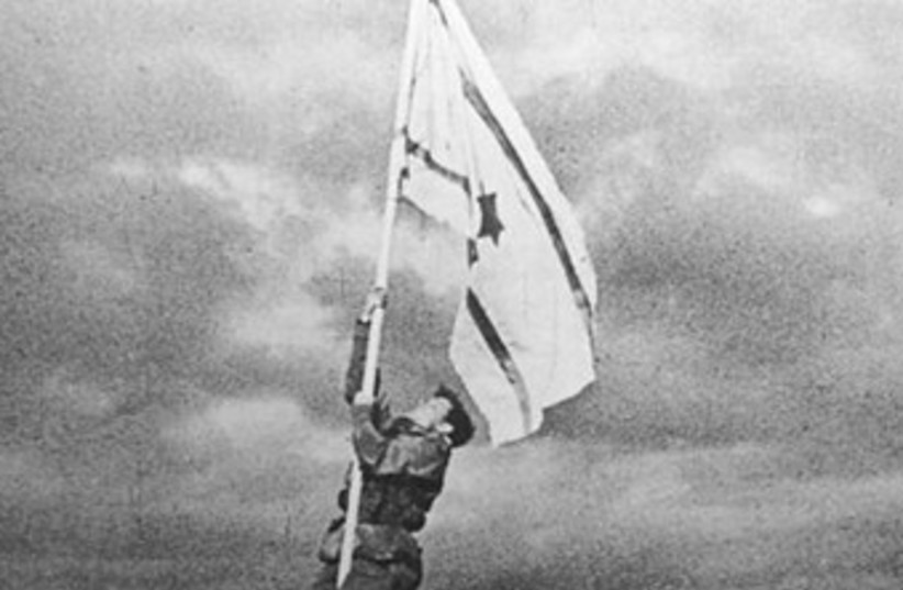 Raising of the Ink Flag 370 (photo credit: Wikimedia Commons)