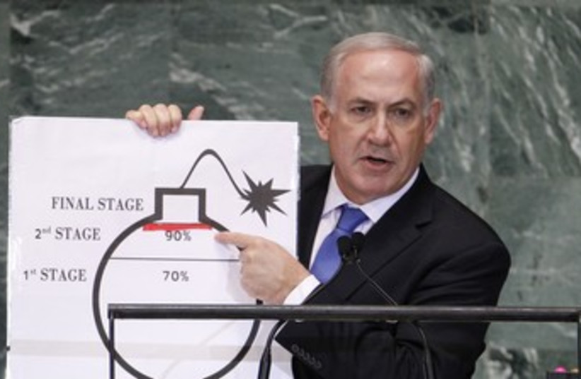 Netanyahu bomb picture 370 (photo credit: REUTERS/Lucas Jackson)