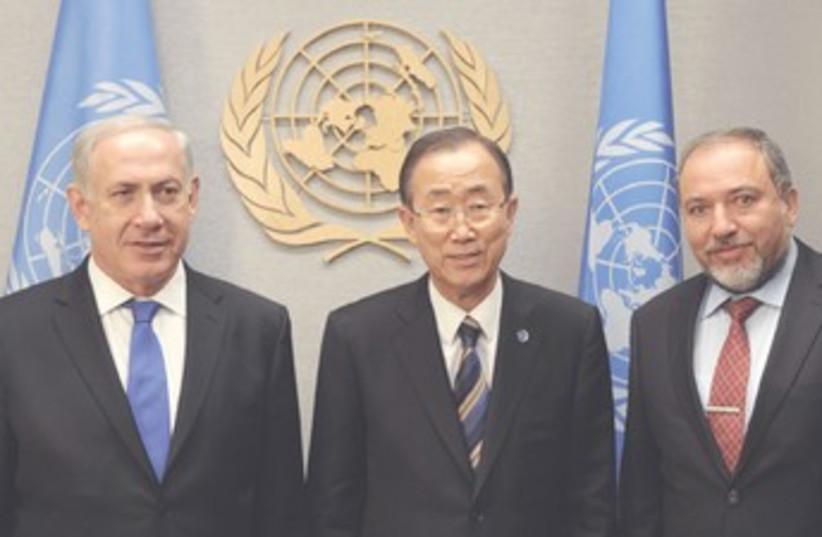Netanyahu, Ban, Liberman 370 (photo credit: Avi Ohayon/GPO)