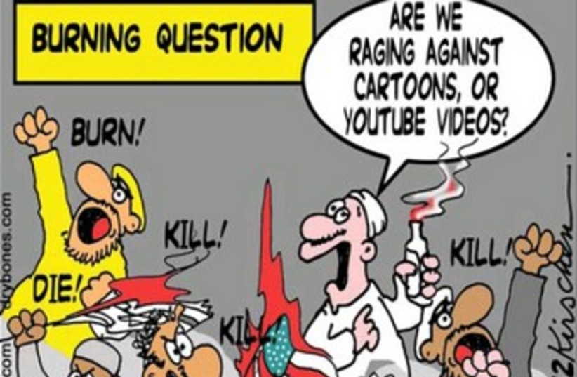 Muslim cartoon 370 (photo credit: Dry Bones)