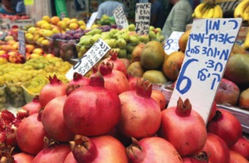 Mahane Yehuda Market 370 (photo credit: Marc Israel Sellem/The Jerusalem Post)