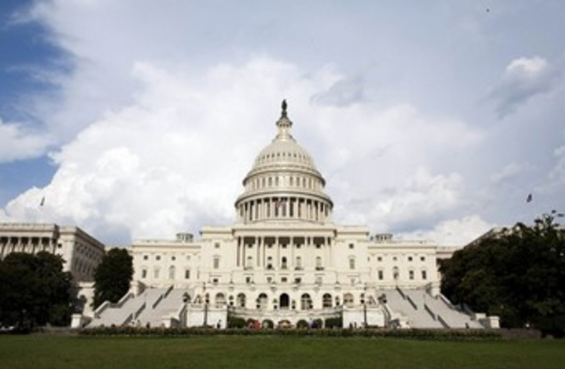 White House 370 (photo credit: Joshua Roberts/Reuters)