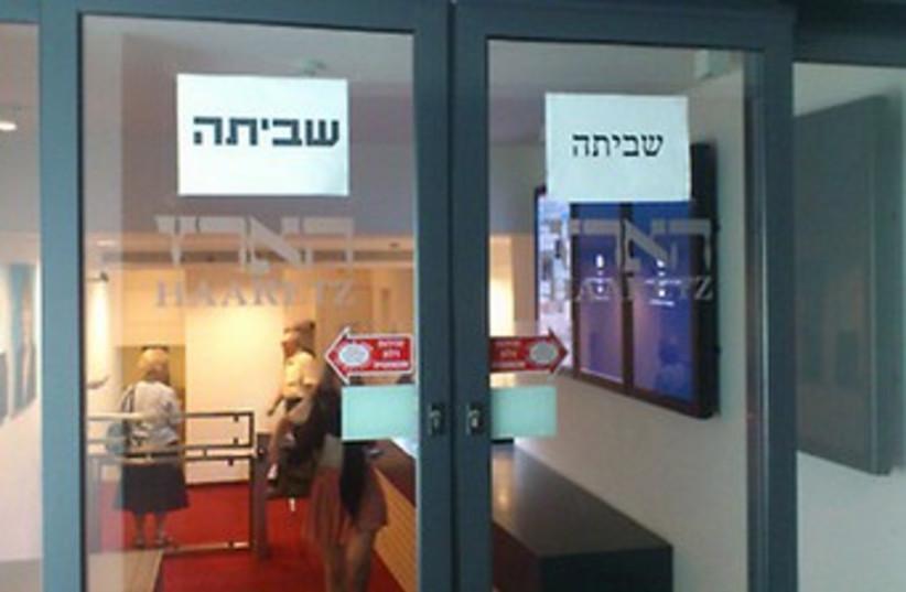 Haaretz strike 370 (photo credit: Ben Hartman)