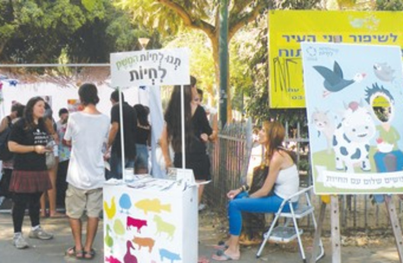 succa for animal rights 370 (photo credit: Sharon Udasin)