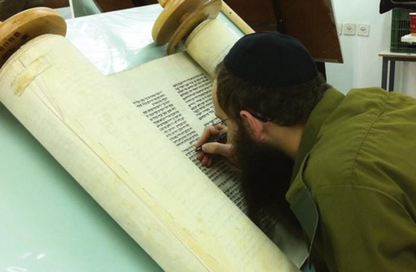 Torah scribe 521 (photo credit: Courtesy Derech AMI)