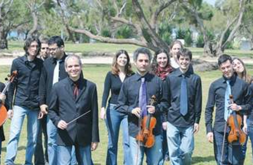 Tel Aviv Soloists Ensemble (photo credit: Courtesy)