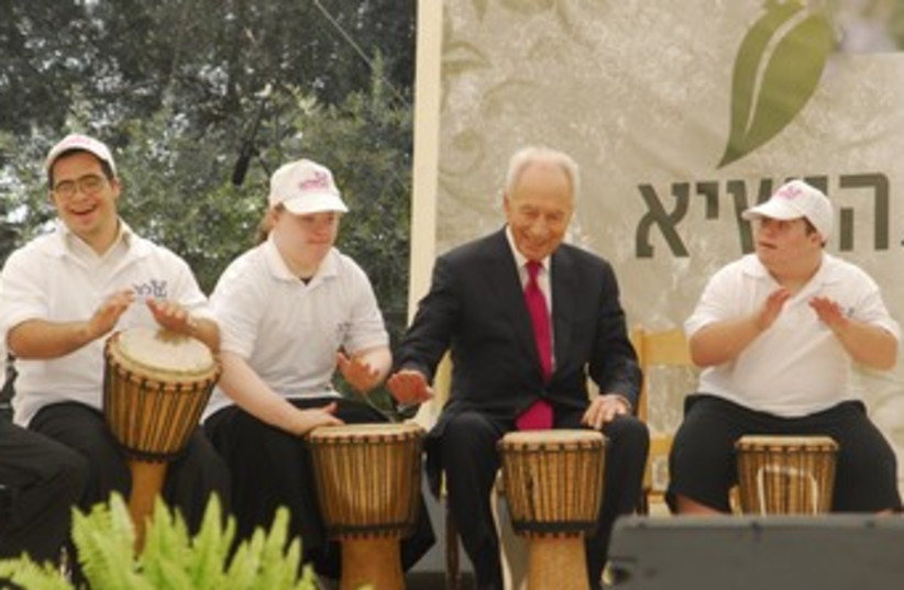 Peres Shalva band (photo credit: Yair Chovav)