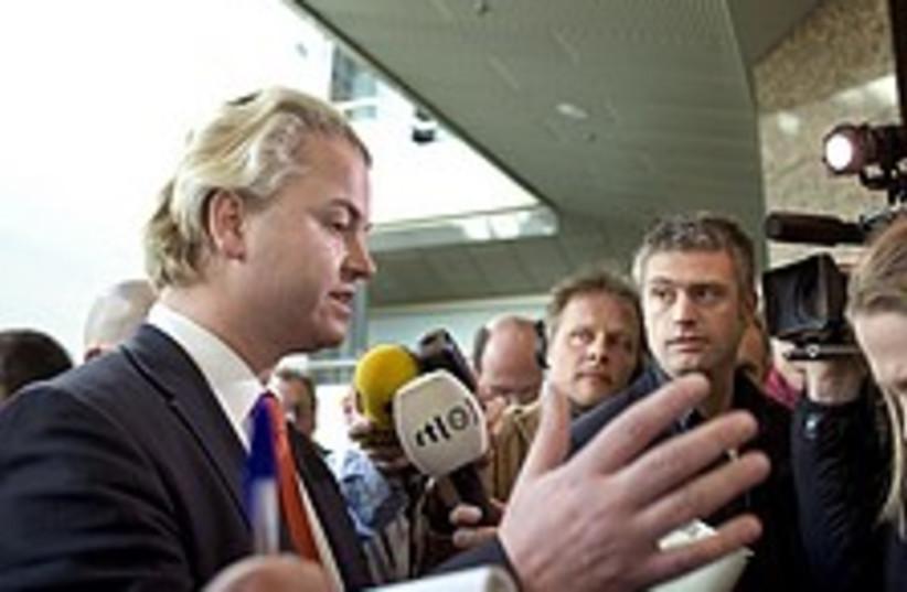 dutch koran film 22488 (photo credit: )