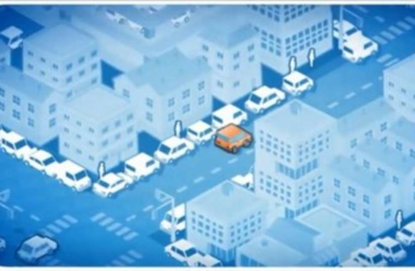Parking cartoon 370 (photo credit: Parko)