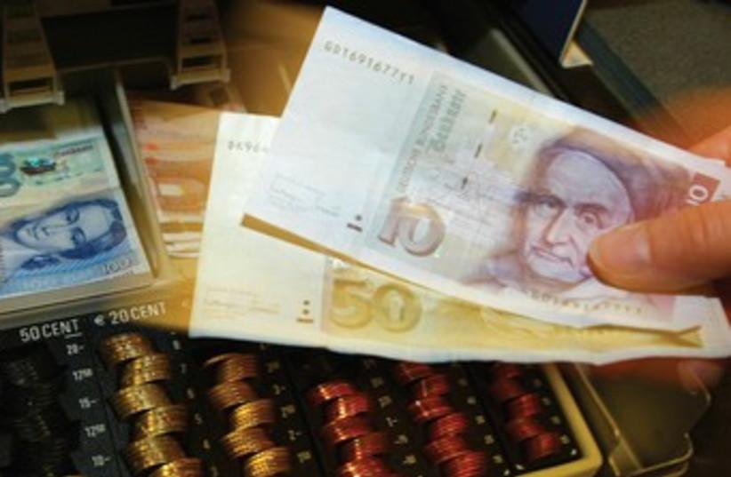 Deutschemark notes 370 (photo credit: REUTERS)