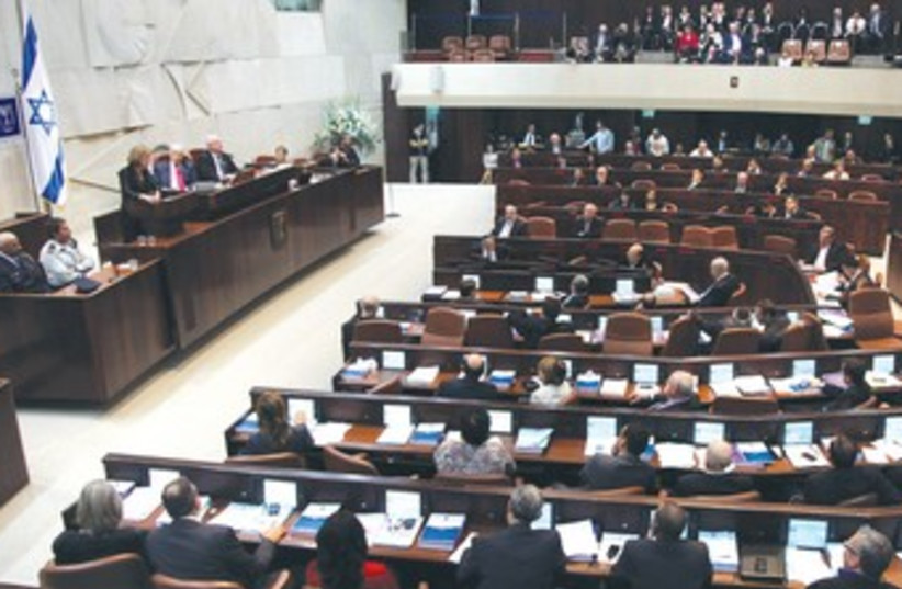 Knesset 370 (photo credit: Marc Israel Sellem/The Jerusalem Post)